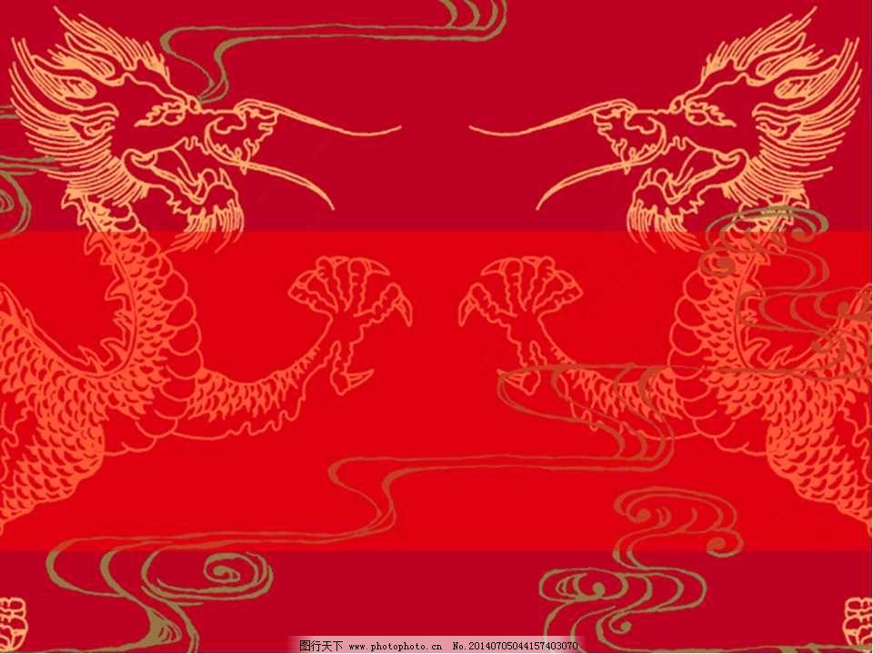 中国红 红色ppt模板