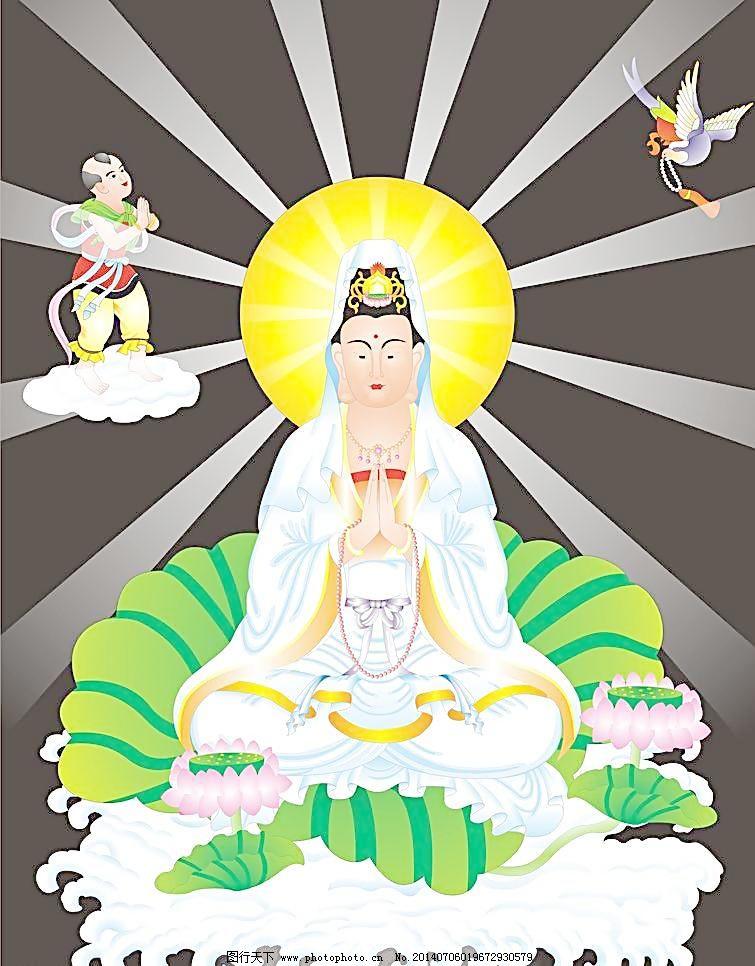 观音图片免费下载 cdr 佛 观音 菩萨 矢量鸟 矢量图 文化艺术 宗教图片
