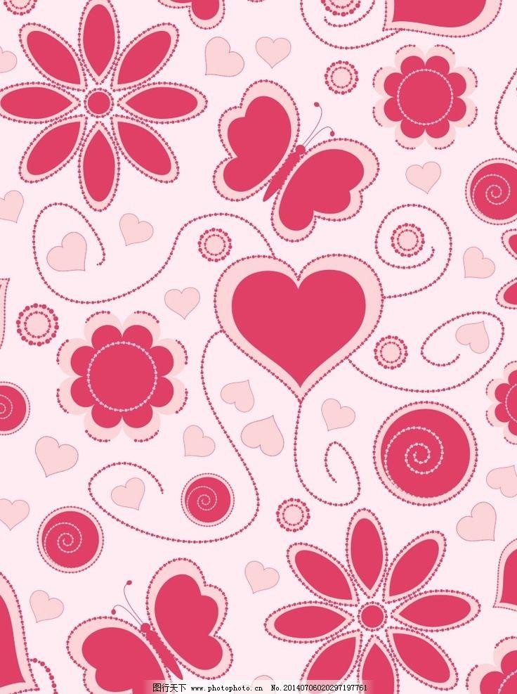 布纹图案 爱心 蝴蝶 布纹 花纹 手绘花纹 墙纸纹 图案 印花 时尚花纹