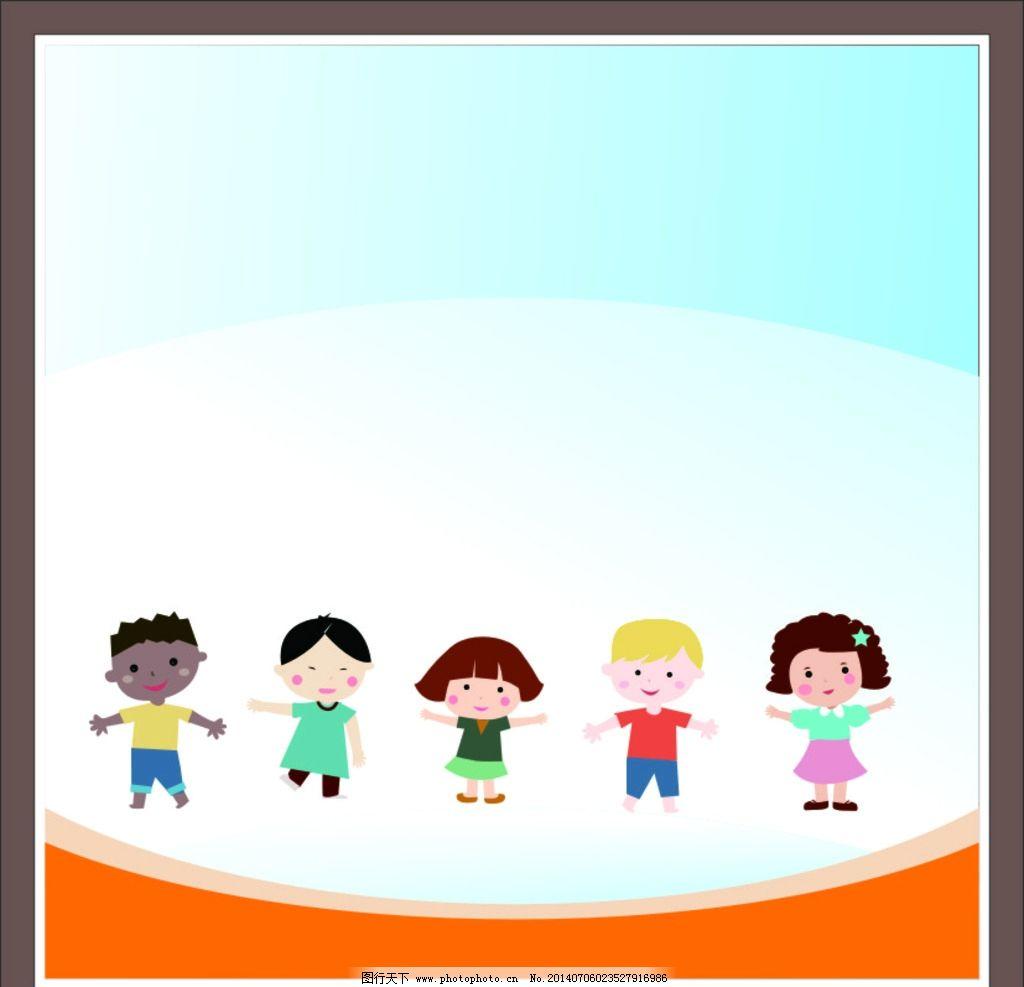 卡通人物 可爱小孩 小朋友 宝宝 图案 背景 色彩 线条 儿童幼儿 人物