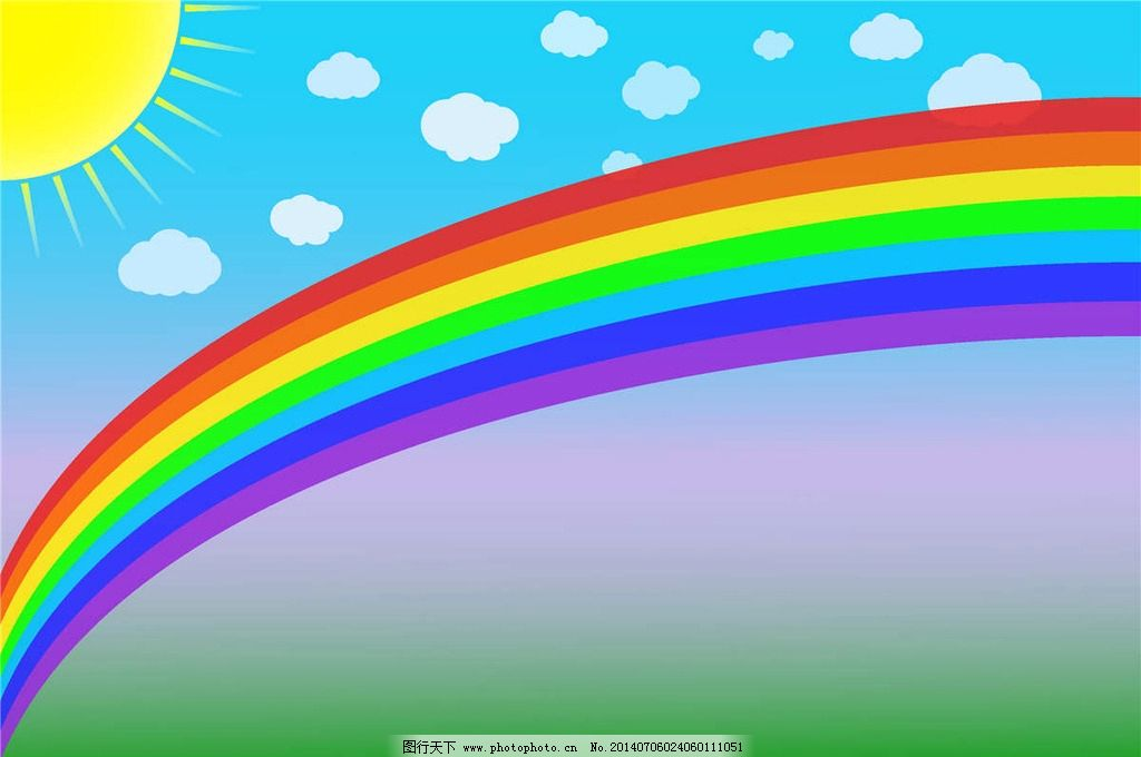 彩虹图片图片