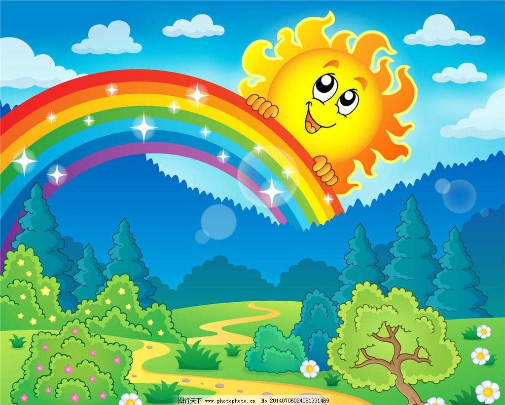 彩虹 太阳公公 自然风景 自然风光 美丽风景 美丽风光 蓝天 白云 美