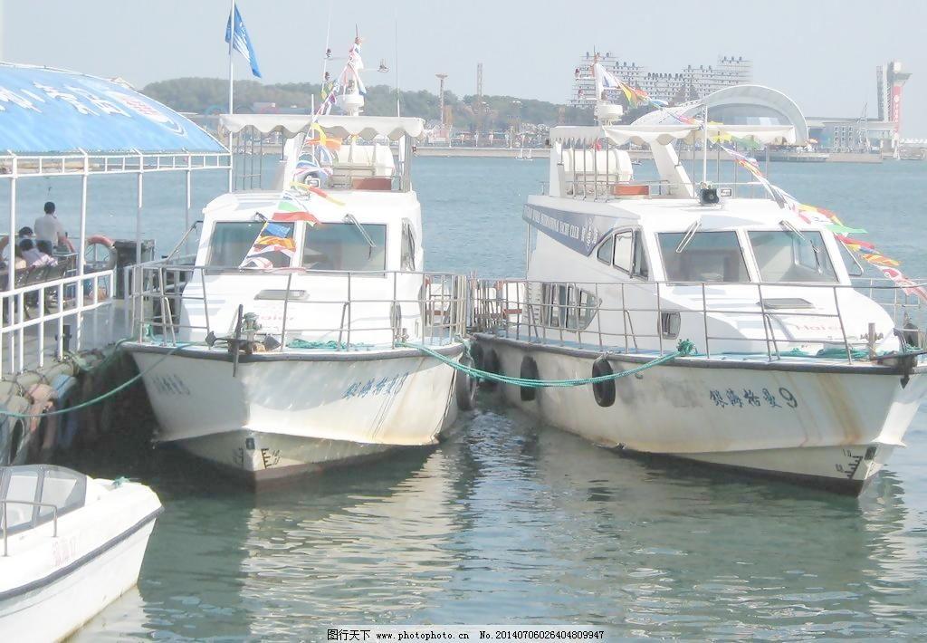 海 海景 海面 旅游摄影 人文景观 摄影 游艇 游艇 海景 大海 青岛的海
