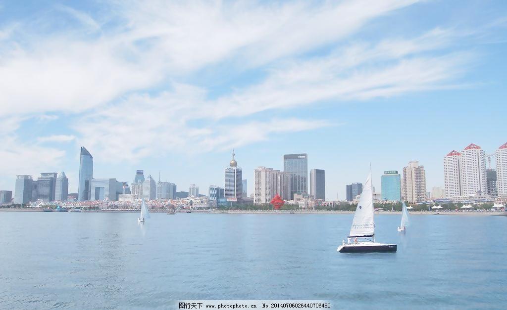 青岛蓝天大海图片