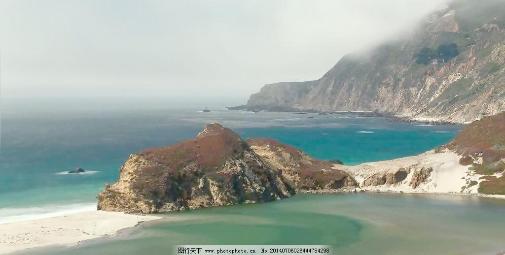 美国国家公园 拱门 大海 海浪 水气 沙滩 海水 海洋 岛屿 波涛 巨石