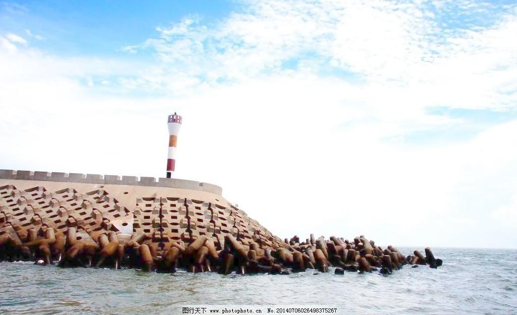 白云 大海 灯塔 海边 海景 建筑景观 蓝天 摄影 爱的港湾 嵊泗列岛 灯