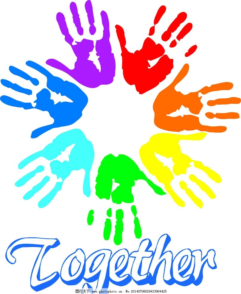 班服 手印 together 彩色手掌 矢量手掌 logo设计 广告设计 设计 cdr