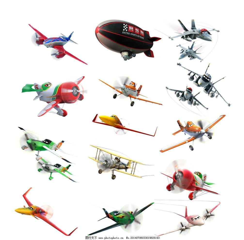 飞机总动员 卡通飞机 迪斯尼 蓝天 白云 影视娱乐 psd分层素材 设计