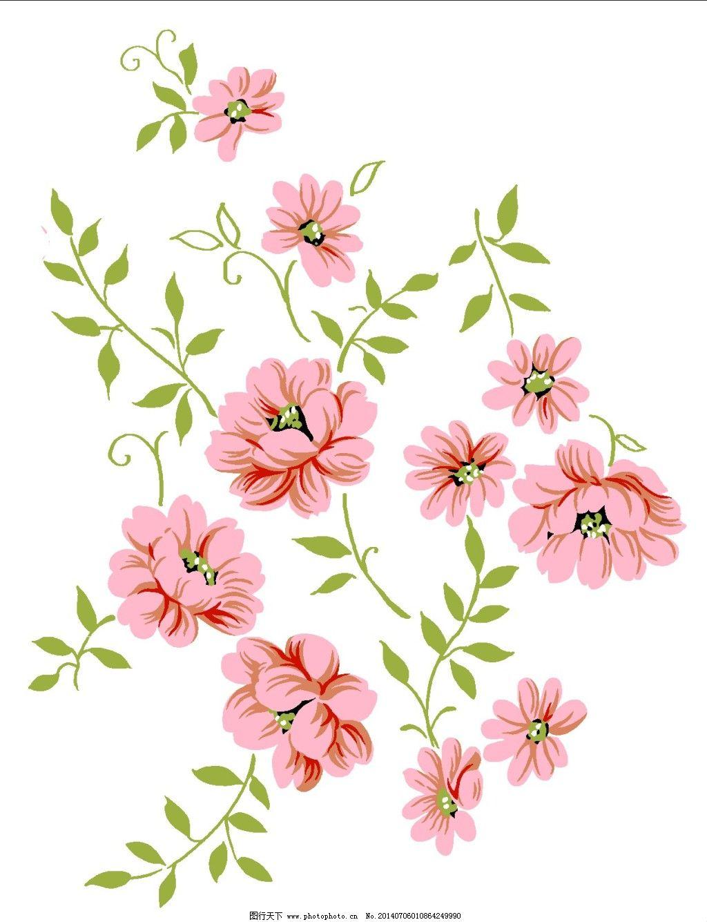 粉色花 粉色花免费下载 手绘素材 手绘图 粉色花手绘插画 装饰素材