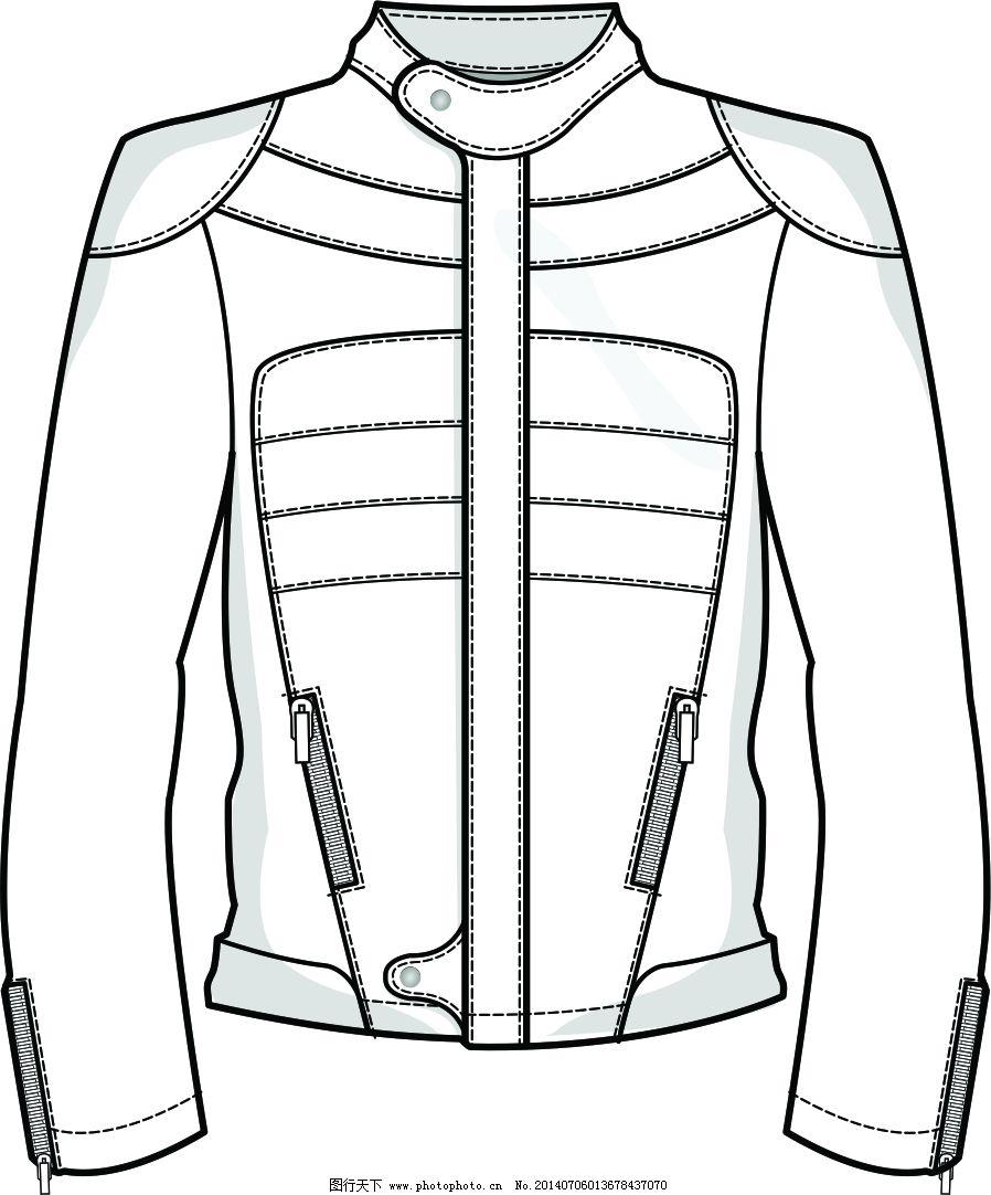 男装 服装设计
