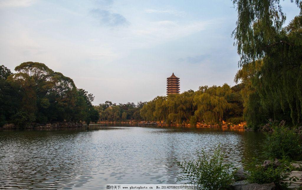 北京大学 北京 未名湖 高等学府 北大 校园风光 高校 百年学府 国内