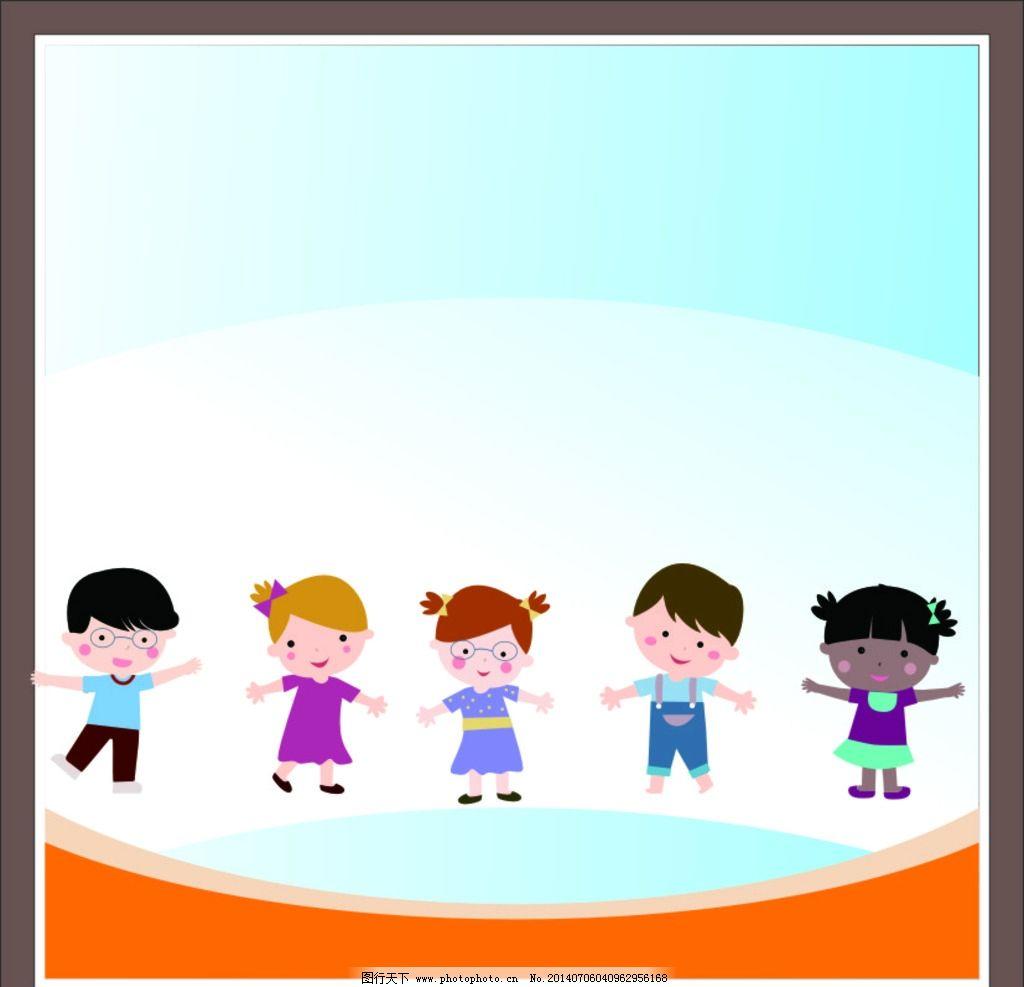 可爱小孩 小朋友 宝宝 图案 背景 色彩 线条 儿童幼儿 人物图库