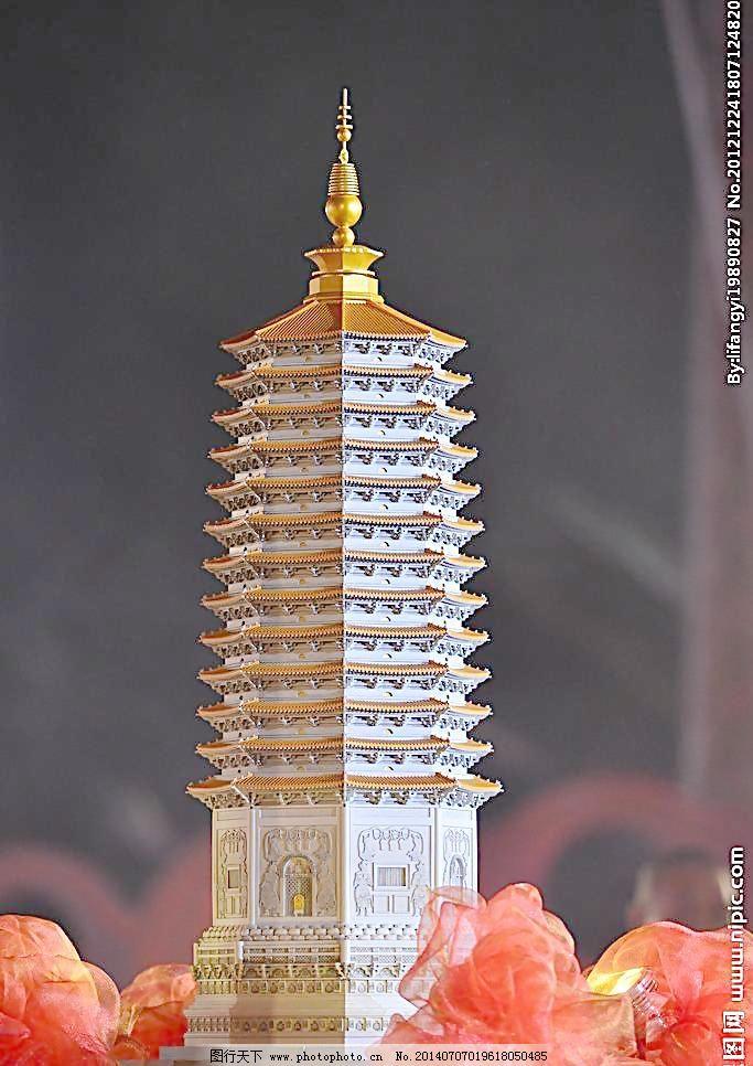 佛教图片免费下载 300dpi jpg 宝塔 佛教 祈祷 祈福 摄影 文化艺术
