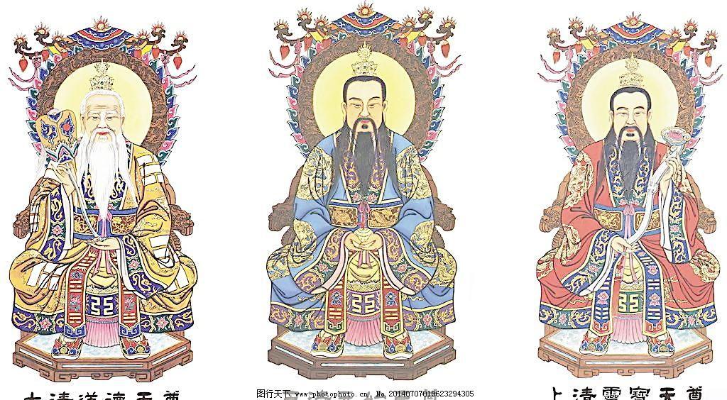 中国最全神仙谱