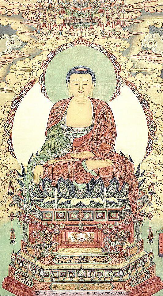 释迦牟尼1 文化艺术 宗教信仰 释迦牟尼佛 佛画 水陆画 图片素材