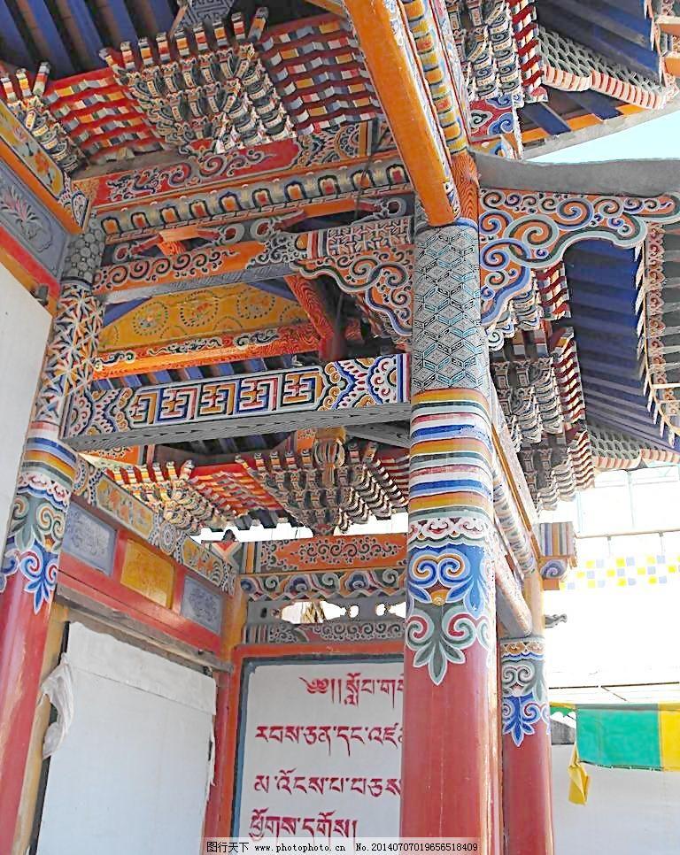 72dpi jpg 古建彩绘 古建筑彩绘 摄影 文化艺术 宗教信仰 西藏佛教