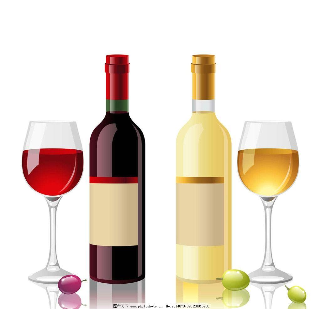 红酒葡萄酒设计图片