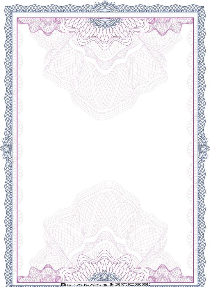 英文奖状空白模板