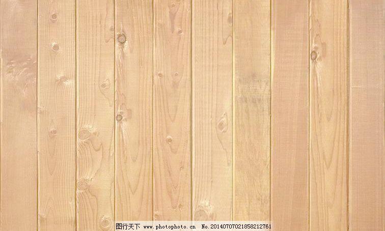 地板 木地板 木质贴图 橡胶地板贴图 地板3d贴图 木质贴图 地板 木