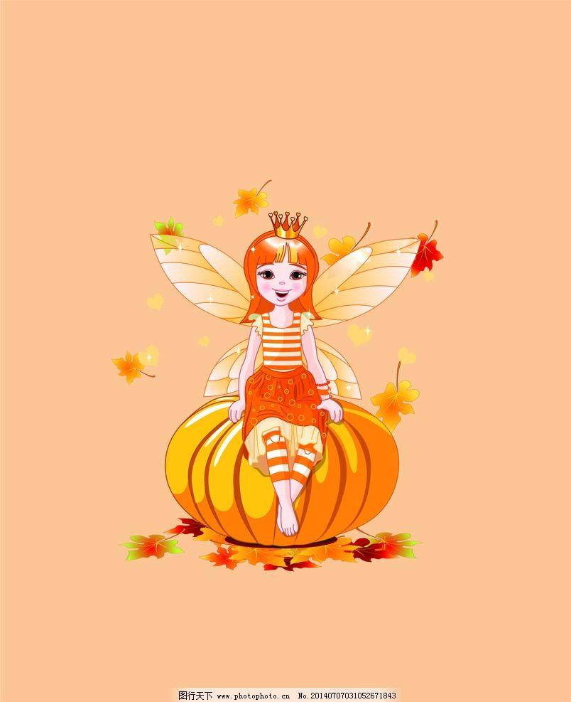 南瓜花仙子 卡通 暖色 翅膀图片