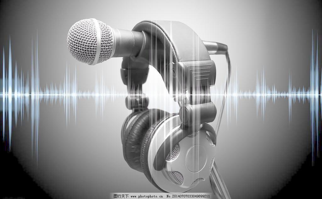 话筒图片免费下载 300DPI JPG KTV 耳机 话筒 酒吧 麦克风 设计 摄影 文化艺术 话筒 麦克风 耳机 酒吧 ktv 录音室设备 音频 设计 舞蹈音乐 文化艺术 摄影 300DPI JPG psd源文件 其他psd素材
