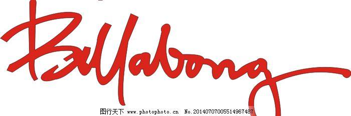 欣赏/billabong(1) logo设计欣赏billabong(1)服装品牌LOGO下载标志...