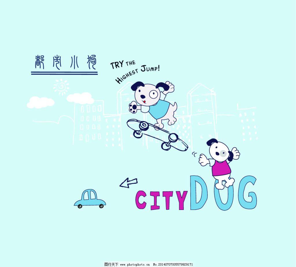卡通画免费下载 儿童画