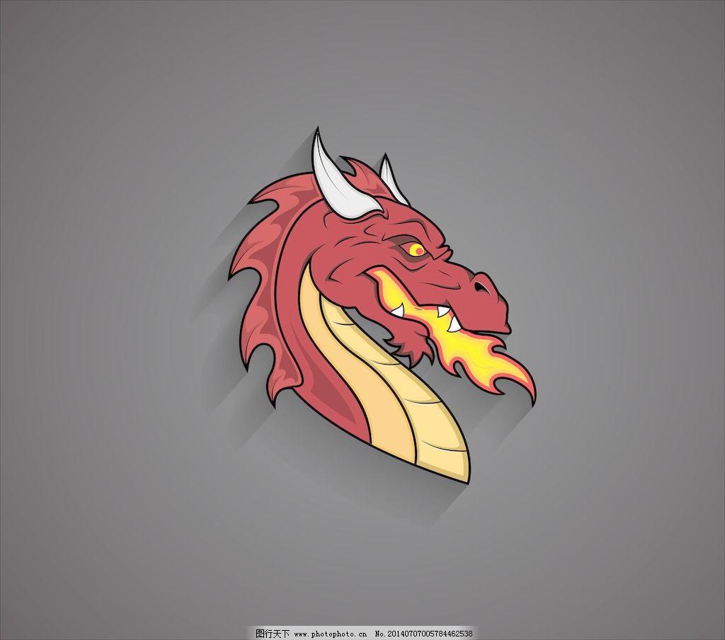 愤怒的龙 脸上的表情的吉祥物图片