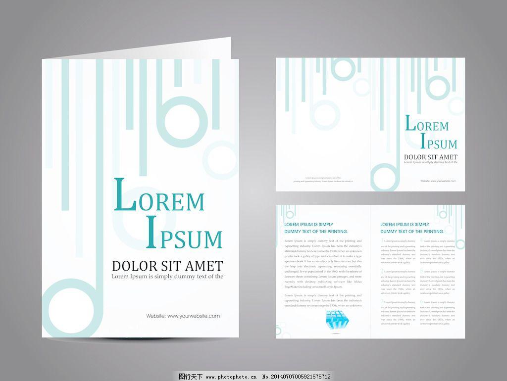 矢量插图的目录或企业宣传册设计