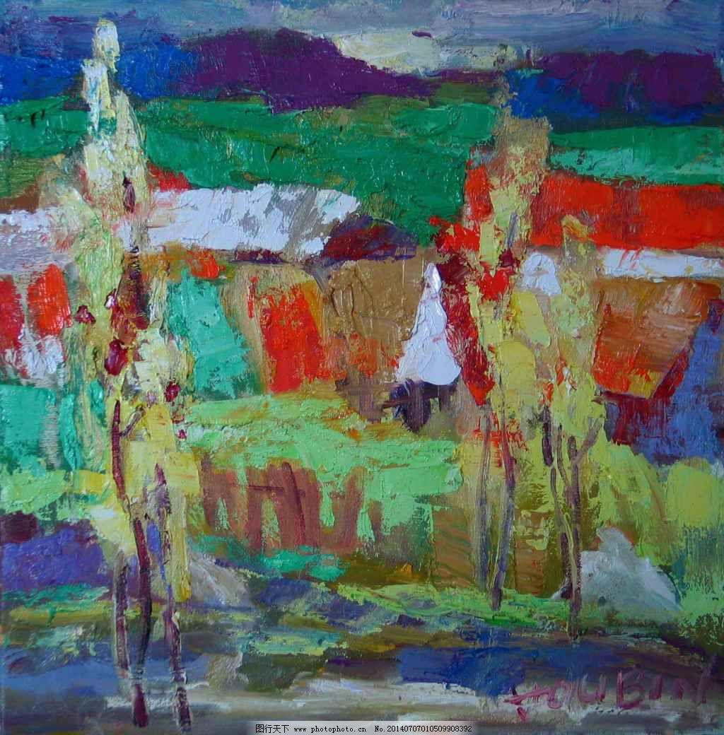 彩色民居 彩色民居免費下載 高清風景油畫 油畫素材下載 彩色民居油畫