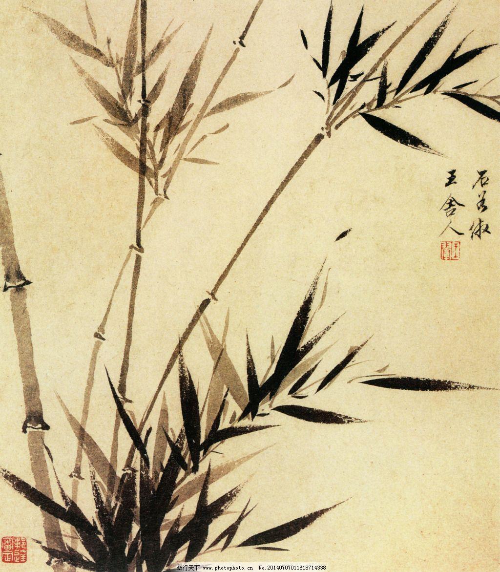 水墨竹子免费下载 古典 水墨竹子 水墨竹子 中华传世国画 古典 中国画