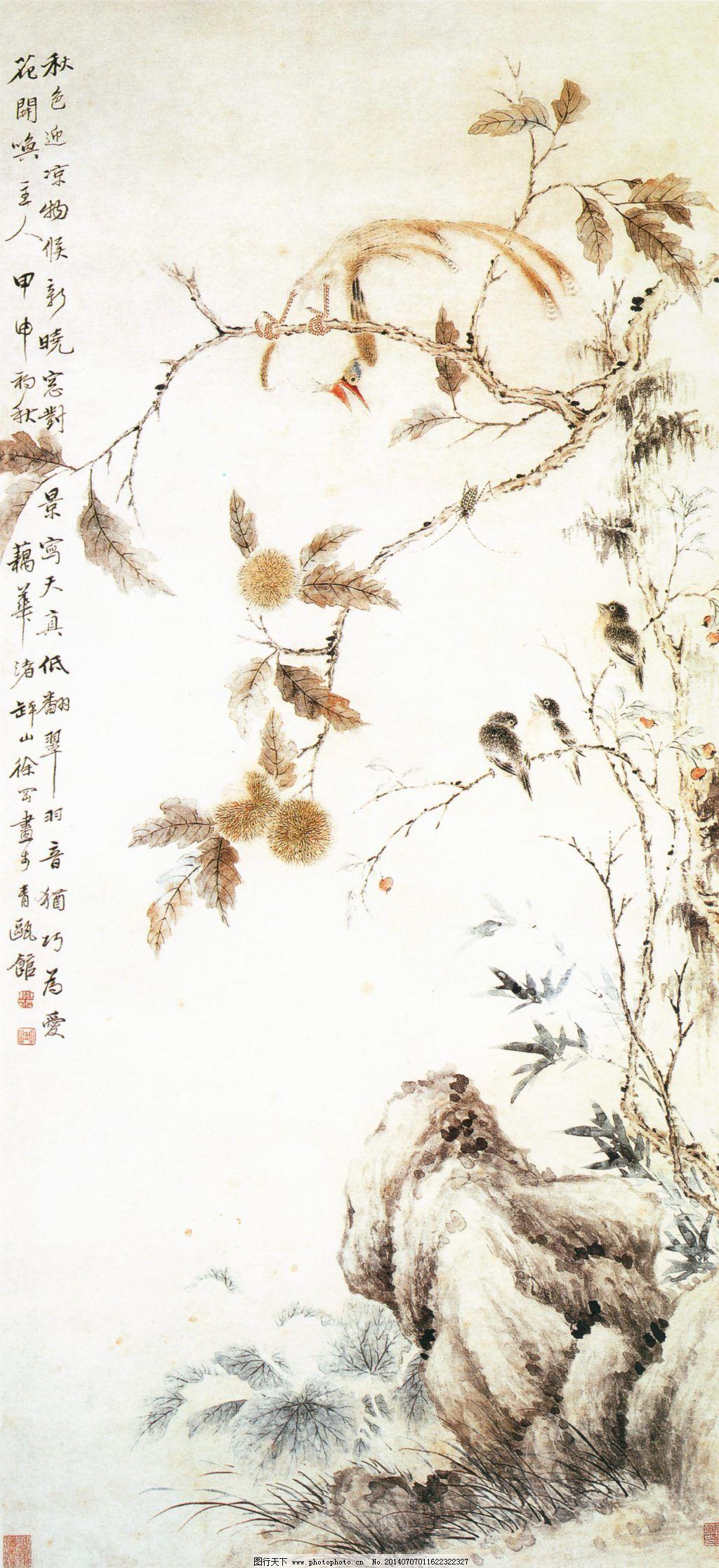 设计 文化艺术 鲜花 燕子 国画风景 工笔花鸟 中国画 花鸟画 柳树