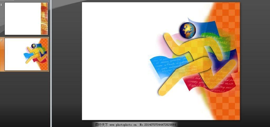 抽象体育运动ppt模板免费下载 抽象体育运动ppt幻灯片 体育ppt素材 体