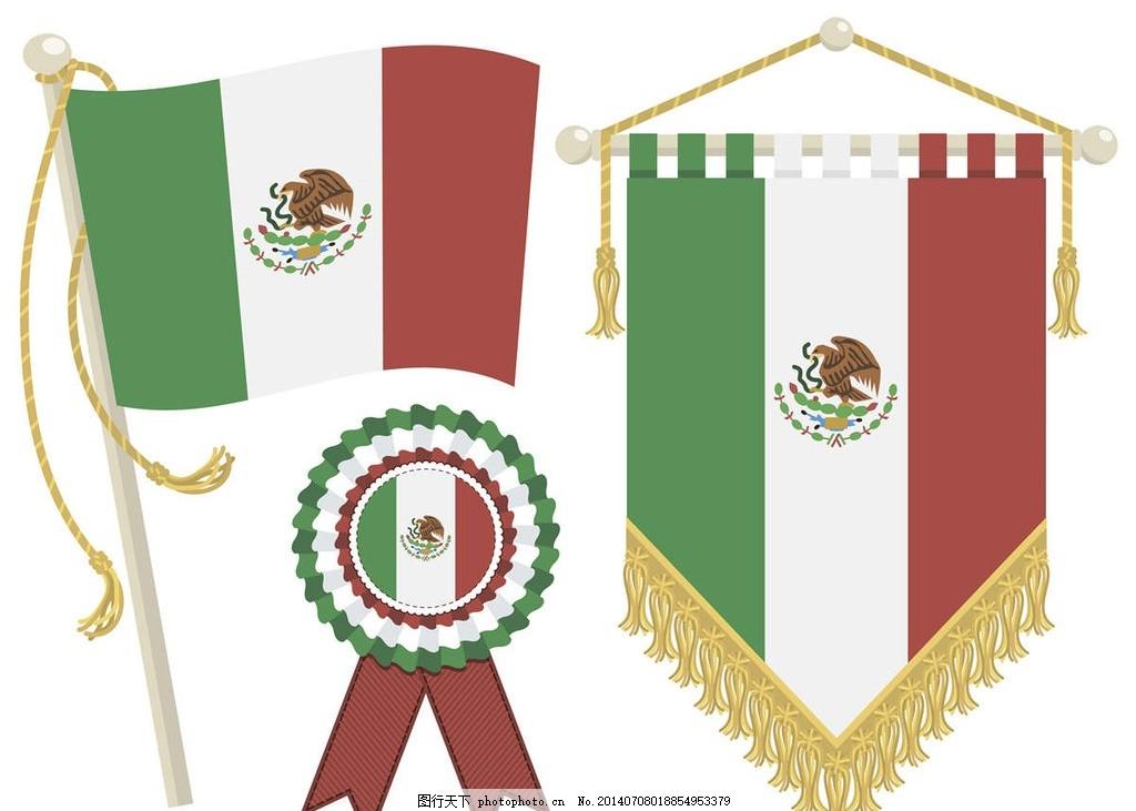 墨西哥足球队 队标 队徽 队旗 墨西哥 墨西哥文化 墨西哥设计 墨西哥
