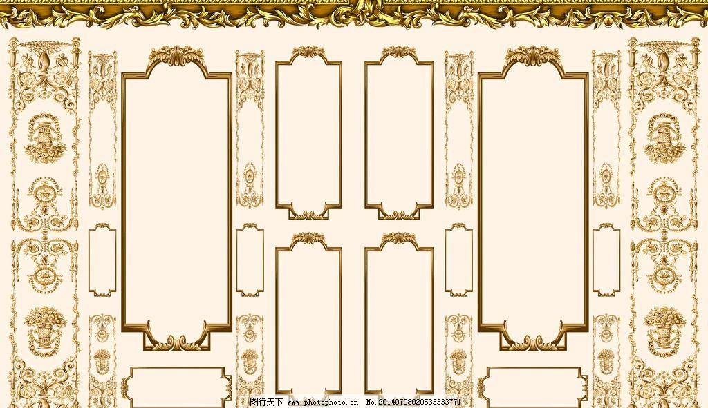 欧式边框 花纹 边框 欧式线条 宫廷 奢华 条纹线条 底纹边框 设计 40图片