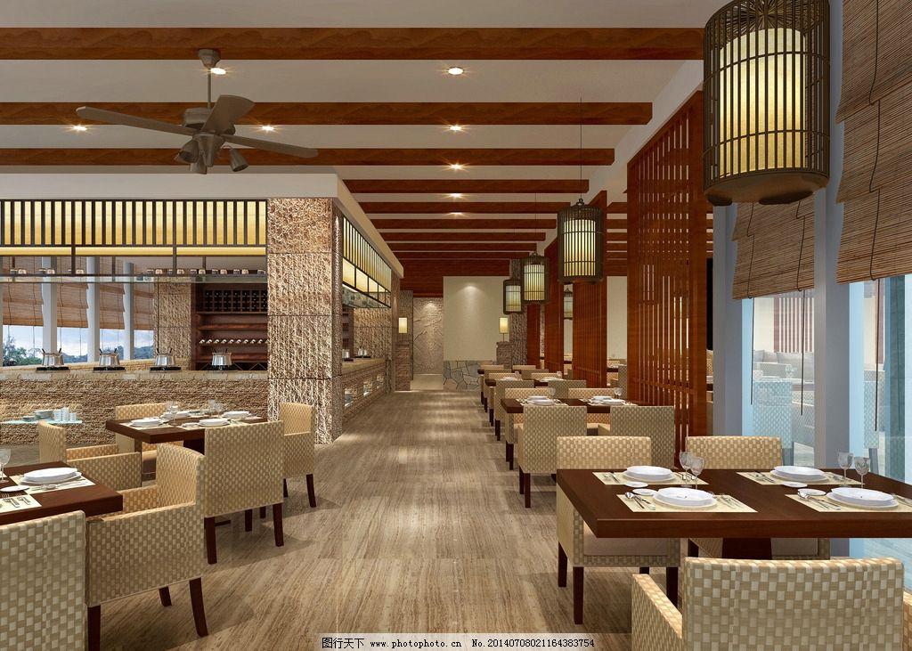 酒店自助餐廳室內設計 酒店 自助餐廳 室內 設計        3d效果圖