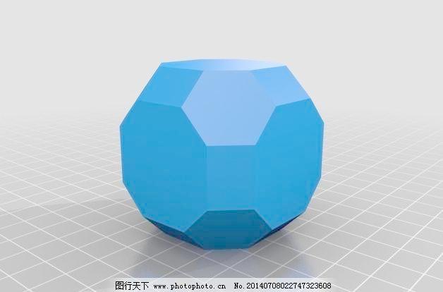 多面体 几何 数学 3d打印模型 建筑|结构模型 archimedean_solid 几何