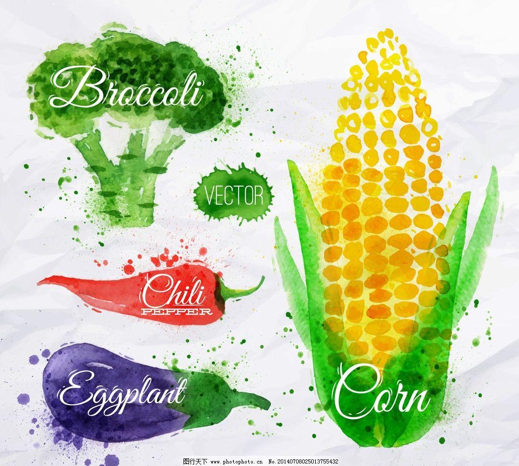 水彩画蔬菜 水果蔬菜 蔬菜水果大全