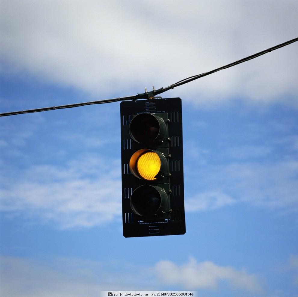 红绿灯 黄灯 交通标志牌 标志牌 安全 安全标志 交通元素 交通标志