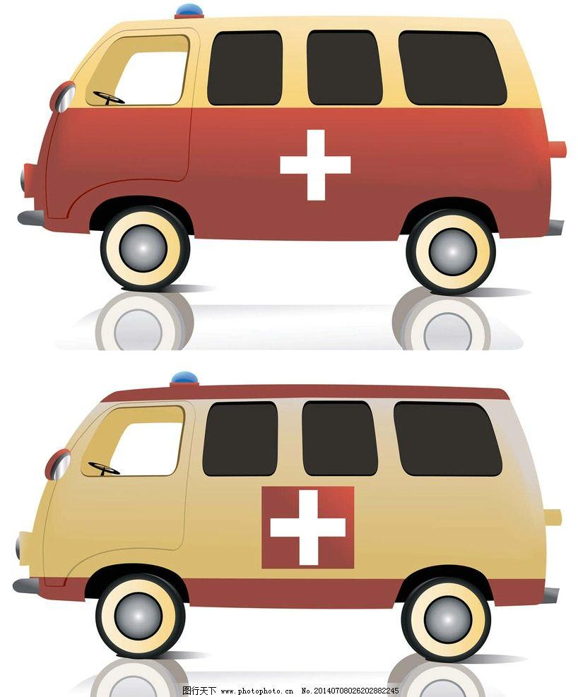 救护车 急救车 医疗 医药 医学科学 医院 医疗设计 医疗图标 医疗标志