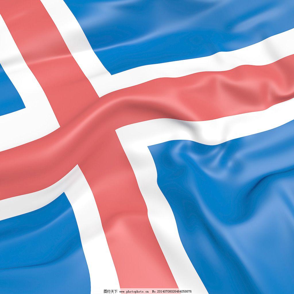 冰岛国旗免费下载 冰岛国旗