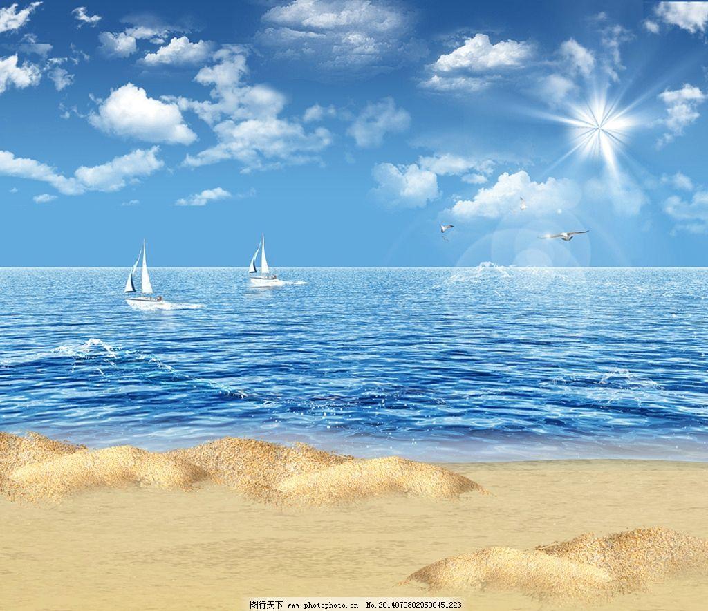 夏日海滩 蓝天 白云 帆船 夏日 沙滩 海滩 海洋 夏天 风景 风光 背景