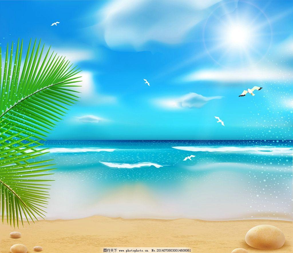 蓝天白云夏日沙滩风景 蓝天 白云 夏日 沙滩 海滩 海洋 夏天 风景