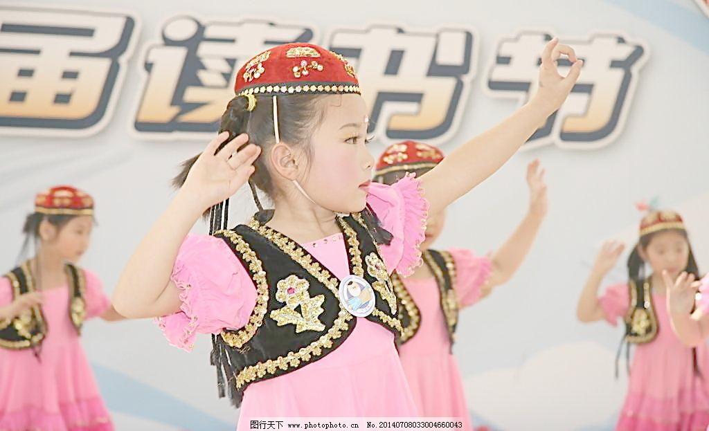 舞蹈 新疆舞 女孩 跳舞 可爱图片图片