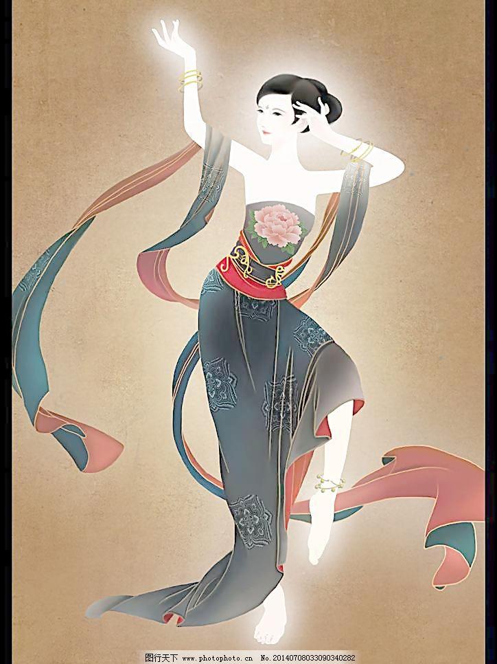古代女子跳舞 手绘