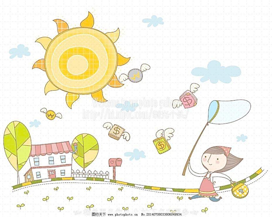 卡通太阳,云朵图片大全大图