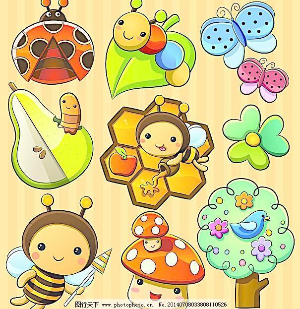 可爱卡通小蝴蝶