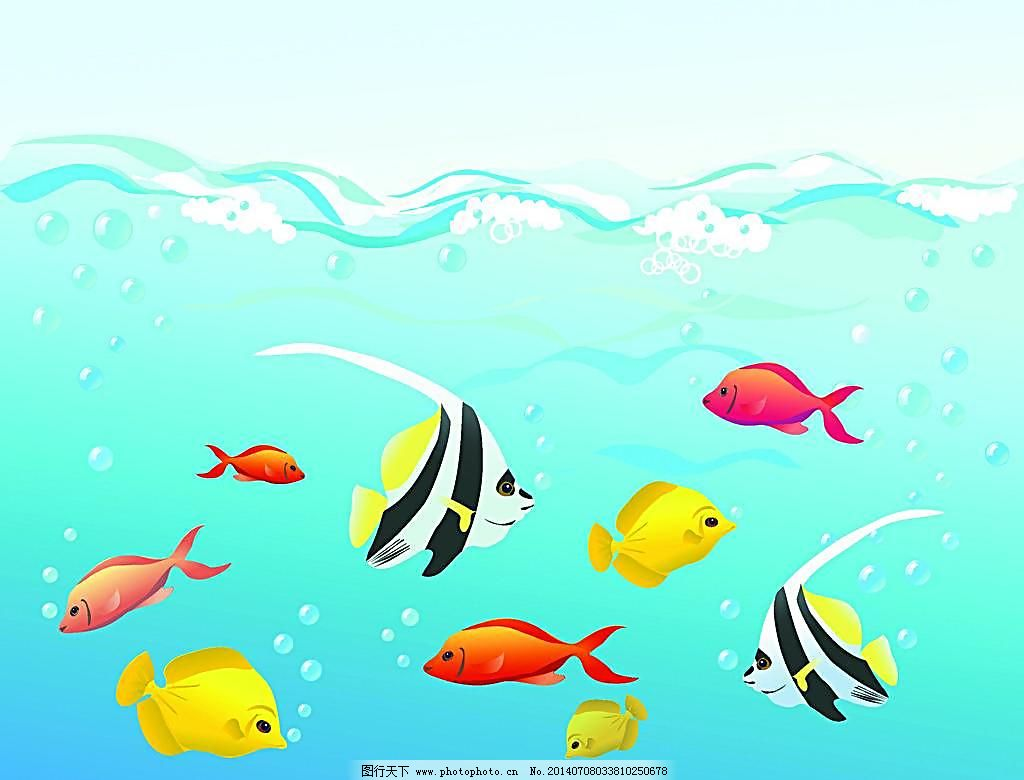 海洋生物 海洋生物图片免费下载 金鱼 卡通 卡通动物 气泡 生物世界