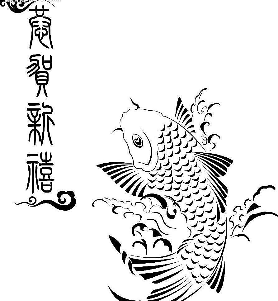 手绘抽象鱼