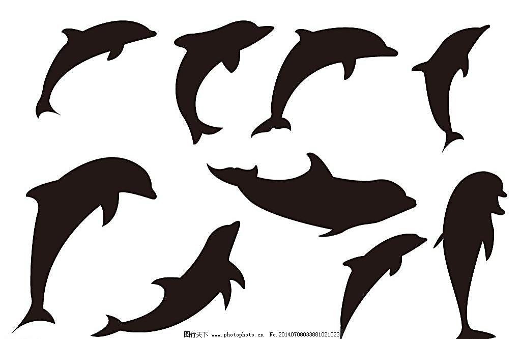 海豚剪影 动物剪影 海洋动物剪影 海洋鱼类 小海豚 海豚简笔画 热带